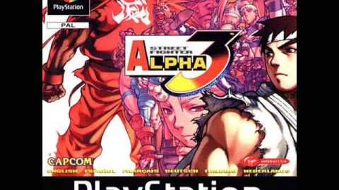 Street Fighter Alpha 3 - Karin's Stage Theme