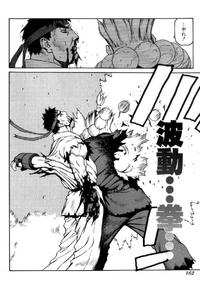 SFIII-Ryu Final-Ryu vs Akuma
