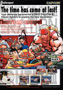 SF III New Generation - arcade flyer characters B