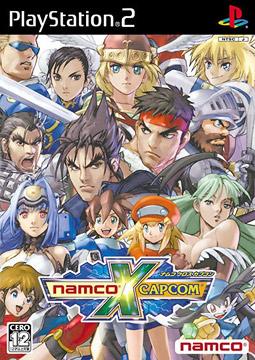 Cross Series Street Fighter Wiki Fandom