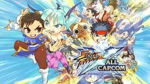 Official Street Fighter × All CAPCOM ストリートファイター×オールカプコン Launch Trailer