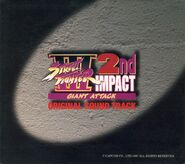 Street Fighter III 2nd Impact Original Sound Track - CD