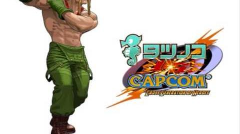 Tatsunoko VS Capcom - The OST - Theme of Alex