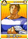Capcom0041