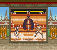 SF2 GB Bison Stage