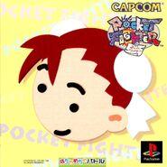Pocket Fighter PS A