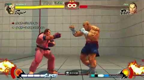 Sagat Trial Challenge Street Fighter 4