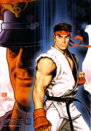 Street Fighter UDON. 1