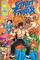 Street Fighter (Brazilian comics)