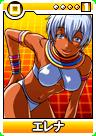 Capcom0020