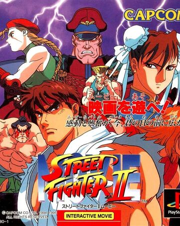 Street Fighter Ii The Interactive Movie Street Fighter Wiki