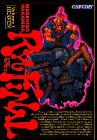 Ryu Final Vol1