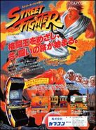 Street Fighter Japan game flyer