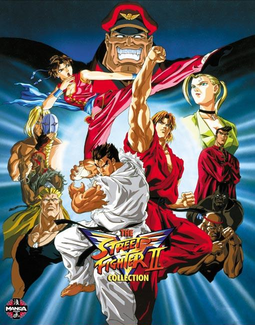 Streetfighter ii victory