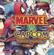 Marvel vs. Capcom Clash of Super Heroes (Dreamcast - cubierta Europa)