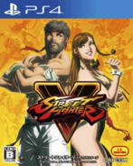 SFV PS4 Box JAP HOT-Package