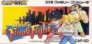 MightyFFJapan-cardtridge-cover
