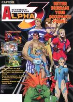 Street Fighter Alpha 3 flyer