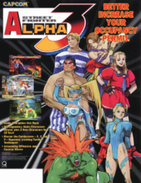 Street Fighter Alpha 3 flyer
