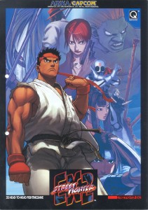 File:Street Fighter EX2 flyer.jpg