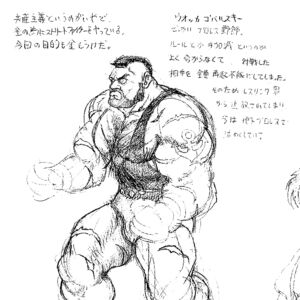 Zangief Gallery Street Fighter Wiki Fandom