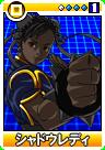 Capcom0053