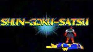 MSHvSF - Evil Sakura - Shun Goku Satsu