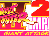 Street Fighter III: 2nd Impact