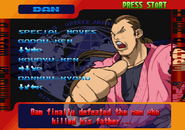 Street Fighter Alpha 3 PlayStation Story Screen