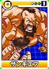 Capcom0048