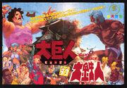 SFIII 2nd Impact-No. 16, 1997-2