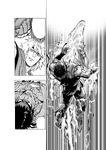 SF Novel-Evil Ryu vs Ken-2