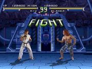 SFTM console gameplay