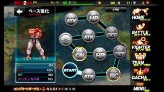 『ストリートファイター バトルコンビネーション』 をプレイしてみました! (Street Fighter Battle Combination - Gameplay Video)