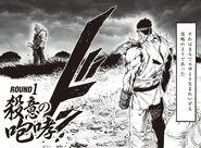 SF Novel-Akuma vs Ryu