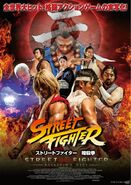 Street Fighter -- Assasins's Fist - póster promocional oficial personajes - Asia