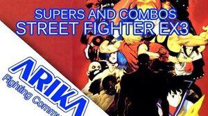 ストリートファイターEX3 スパコン・メテオ・メテオタッグコンボ集 STREET FIGHTER EX3 SUPER COMBOS
