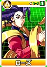 Capcom0147