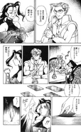 Rose Capcom Bishoujo Comic Anthology Gamest 1996 2