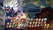 Endings-animados-Evil-Ryu-y-Oni-de-Street-Fighter-4-Arcade-editiion-filtrados-.-1024x576