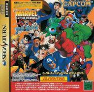 Marvel Super Heroes vs Street Fighter SATURN JAP