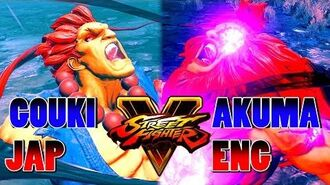 STREET FIGHTER 5 - AKUMA ( GOUKI ) Character Select ,Intro ,Taunt ,Critical Arts in JAP & ENG Voice