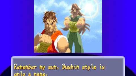 Street Fighter Alpha 2 - Guy Ending