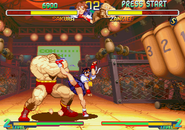 Street Fighter Alpha 2 CP-S II