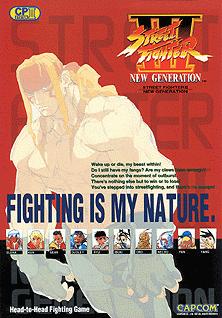 Street Fighter III: New Generation | Street Fighter Wiki