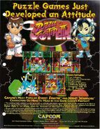 Super Puzzle Fighter II Turbo - flyer