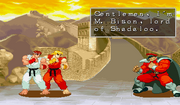 Ryu Ken M Bison Dramatic Battle