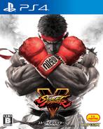 SFV PS4 Box JAP