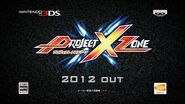 「PROJECT X ZONE(プロジェクト クロスゾーン)」ティザーPV