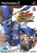 Street Fighter Anniversary Collection (PS2 - cubierta Corea del Sur)